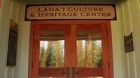 Lana'i Culture & Heritage Center in Lanai, HI